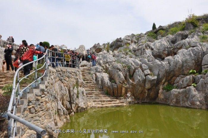 南陵丫山风景区游记